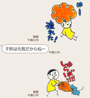 【人気スタンプ特集】黄色いワンピースのワルイちゃん スタンプ (4)