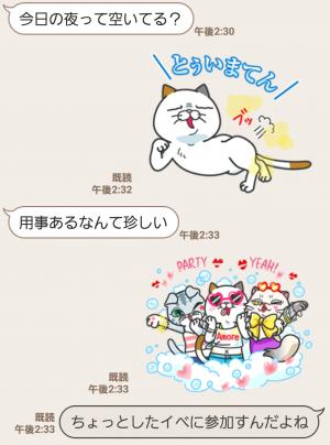 【限定無料スタンプ】タマ川 ヨシ子(猫)祝!第10弾! スタンプ(2016年09月26日まで) (5)