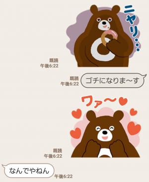 【隠し無料スタンプ】ひとのわグマ スタンプ(2017年02月15日まで) (4)