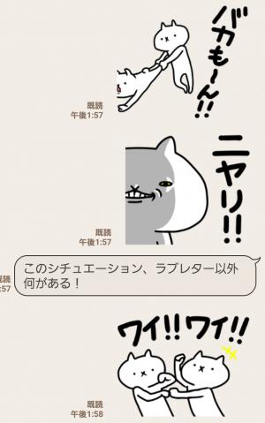 【人気スタンプ特集】【激動!】吾輩は猫です。3 スタンプ (6)