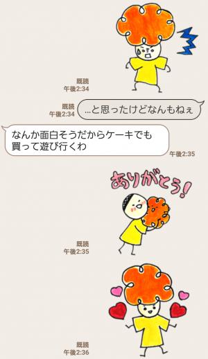 【人気スタンプ特集】黄色いワンピースのワルイちゃん スタンプ (7)