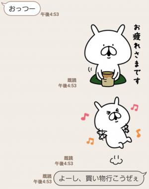【限定無料スタンプ】ライトオン×ゆるうさぎ コラボスタンプ(2016年10月10日まで) (6)