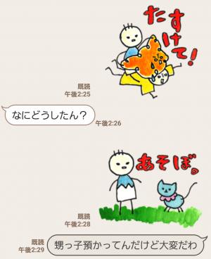 【人気スタンプ特集】黄色いワンピースのワルイちゃん スタンプ (3)
