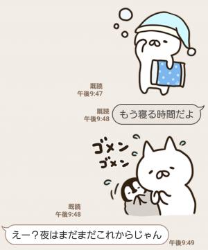 【限定無料スタンプ】キリン×ねこぺん日和 コラボスタンプ(2016年10月10日まで) (9)