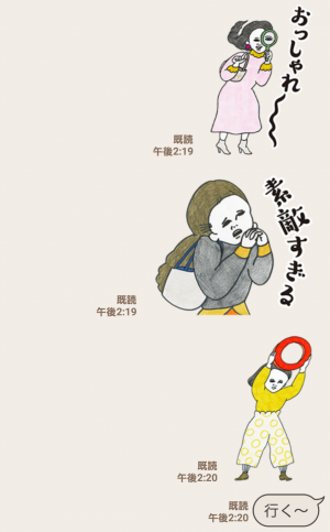 【隠し無料スタンプ】【限定】ルミネのアプリ×チルチッタ スタンプ(2016年11月28日まで) (8)
