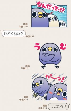 【人気スタンプ特集】動け!面倒だがトリあえず返信2 スタンプ (5)