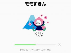 【隠し無料スタンプ】モモずきん スタンプ(2016年12月12日まで) (2)