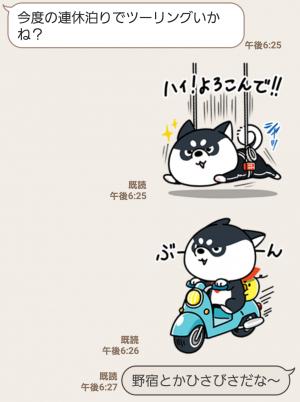【限定無料スタンプ】ノリオとみちお スタンプ(2016年10月17日まで) (5)