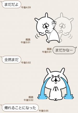 【限定無料スタンプ】ライトオン×ゆるうさぎ コラボスタンプ(2016年10月10日まで) (9)
