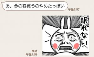【人気スタンプ特集】動く!激変うさぎ スタンプ (7)