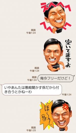 【隠し無料スタンプ】第2弾!ペプシスペシャル×春日 スタンプ(2016年11月25日まで) (5)