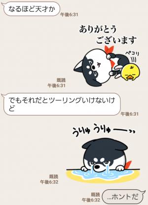 【限定無料スタンプ】ノリオとみちお スタンプ(2016年10月17日まで) (9)