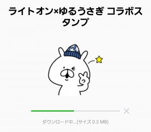 【限定無料スタンプ】ライトオン×ゆるうさぎ コラボスタンプ(2016年10月10日まで) (2)