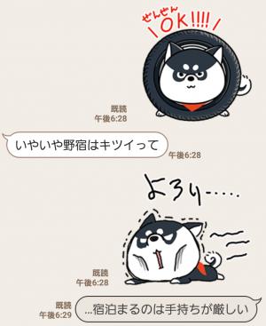 【限定無料スタンプ】ノリオとみちお スタンプ(2016年10月17日まで) (7)