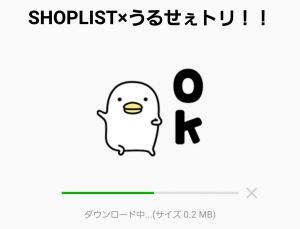 【隠し無料スタンプ】SHOPLIST×うるせぇトリ!! スタンプ(2016年12月08日まで) (2)