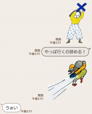 【隠し無料スタンプ】【限定】ルミネのアプリ×チルチッタ スタンプ(2016年11月28日まで) (11)