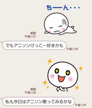 【人気スタンプ特集】動く☆いつでも使える白いやつ3 スタンプ (6)