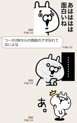 【人気スタンプ特集】⚫︎リーサルウサポン⚫︎ スタンプ (4)