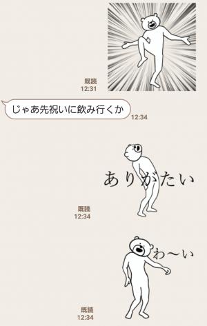 【人気スタンプ特集】けたたましく動くクマ スタンプ (5)