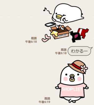 【隠し無料スタンプ】SHOPLIST×うるせぇトリ!! スタンプ(2016年12月08日まで) (10)