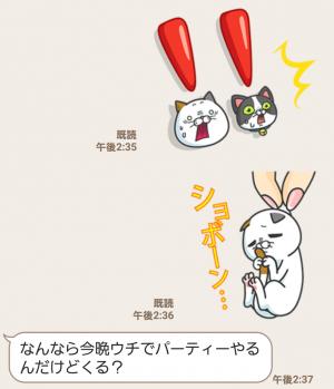 【限定無料スタンプ】タマ川 ヨシ子(猫)祝!第10弾! スタンプ(2016年09月26日まで) (8)