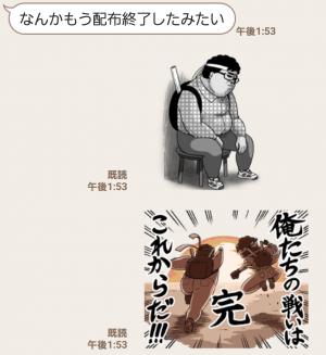【人気スタンプ特集】動く!オタクなやつら☆序 スタンプ (7)