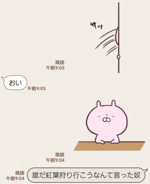 【人気スタンプ特集】うさまるの横のうさこちゃん スタンプ (5)