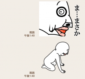 【人気スタンプ特集】動く!うざいマン。2 スタンプ (7)