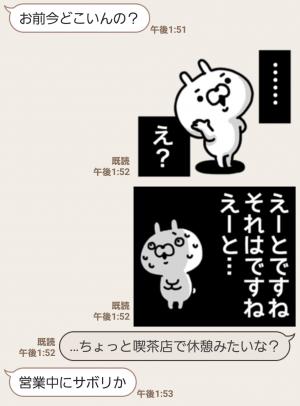 【人気スタンプ特集】⚫︎リーサルウサポン⚫︎ スタンプ (3)