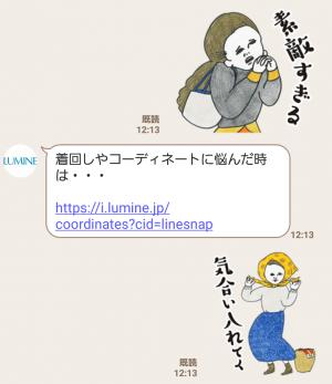 【隠し無料スタンプ】【限定】ルミネのアプリ×チルチッタ スタンプ(2016年11月28日まで) (5)