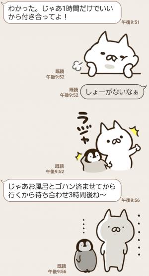 【限定無料スタンプ】キリン×ねこぺん日和 コラボスタンプ(2016年10月10日まで) (11)