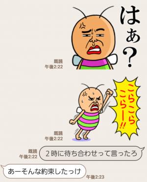 【人気スタンプ特集】怒りのロシヒキャラクターズ スタンプ (4)