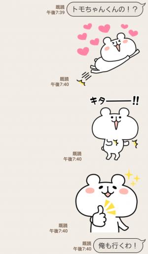 【限定無料スタンプ】ゆるくま x 便利アカウント スタンプ(2016年10月04日まで) (12)
