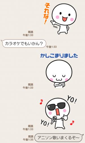 【人気スタンプ特集】動く☆いつでも使える白いやつ3 スタンプ (4)