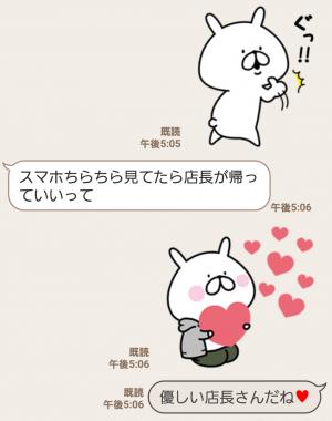 【限定無料スタンプ】ライトオン×ゆるうさぎ コラボスタンプ(2016年10月10日まで) (10)