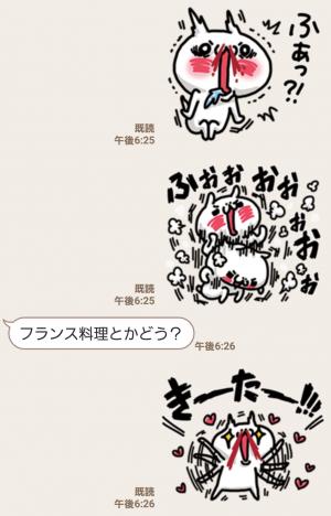 【人気スタンプ特集】嬉しすぎにゃんこ。 スタンプ (5)