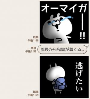 【人気スタンプ特集】⚫︎リーサルウサポン⚫︎ スタンプ (8)