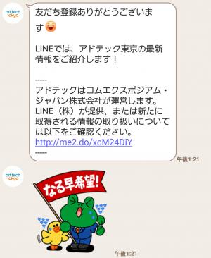【隠し無料スタンプ】LINEキャラの広告業界あるあるスタンプ(2016年11月24日まで) (3)