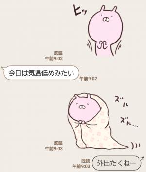 【人気スタンプ特集】うさまるの横のうさこちゃん スタンプ (4)