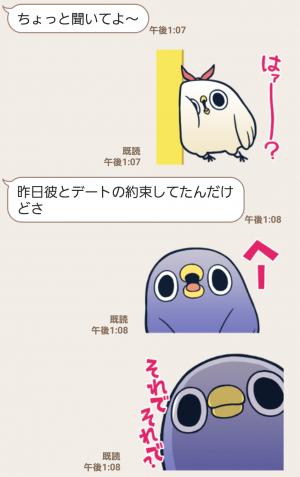 【人気スタンプ特集】動け!面倒だがトリあえず返信2 スタンプ (3)