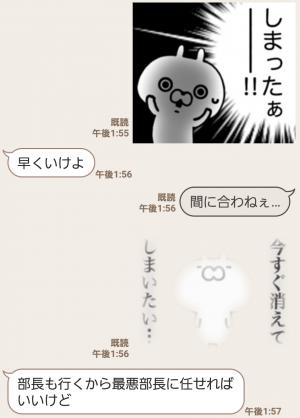 【人気スタンプ特集】⚫︎リーサルウサポン⚫︎ スタンプ (6)
