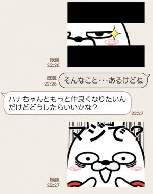 【人気スタンプ特集】動く 擦れうさぎ5 スタンプ (4)