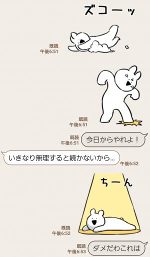 【人気スタンプ特集】すこぶる動くウサギ4 スタンプ (7)