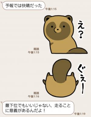 【人気スタンプ特集】タヌキとキツネ2 スタンプ (6)