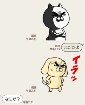 【人気スタンプ特集】怒りのロシヒキャラクターズ スタンプ (3)