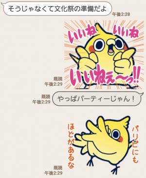 【人気スタンプ特集】めんトリ☆ヒデヨシのトリま返信 スタンプ (5)