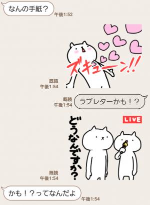 【人気スタンプ特集】【激動!】吾輩は猫です。3 スタンプ (4)