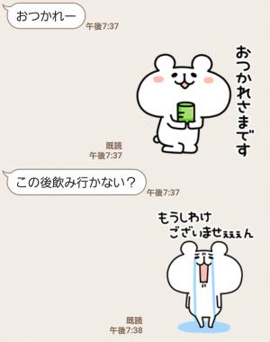 【限定無料スタンプ】ゆるくま x 便利アカウント スタンプ(2016年10月04日まで) (10)