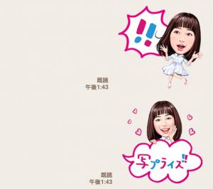 【限定無料スタンプ】タマ川 ヨシ子(猫)祝!第10弾! スタンプ(2016年09月26日まで) (4)