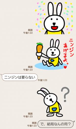 【人気スタンプ特集】うさぎのメルシー スタンプ (6)